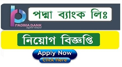 Padma Bank Jobs Circular 2019