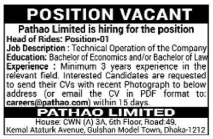 Pathao Limited Job Circular 2019