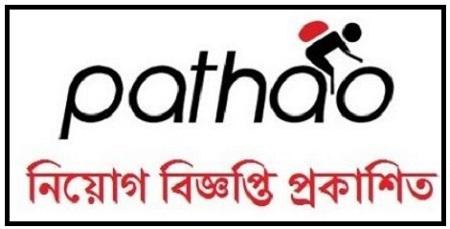Pathao Limited Job Circular 2018