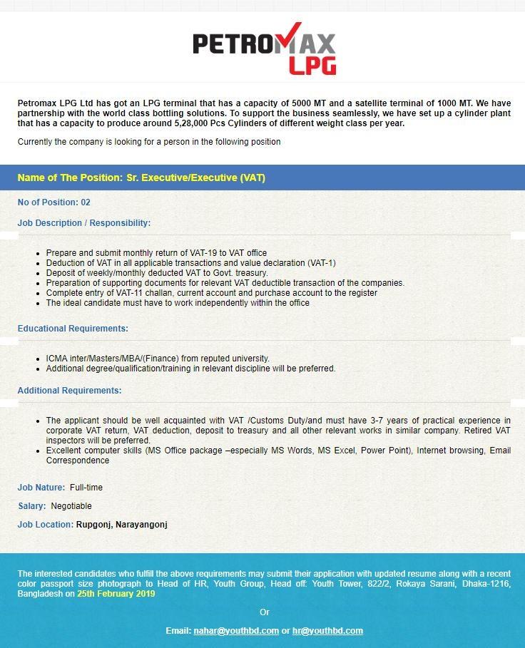 Petromax LPG Limited Job Circular 2019