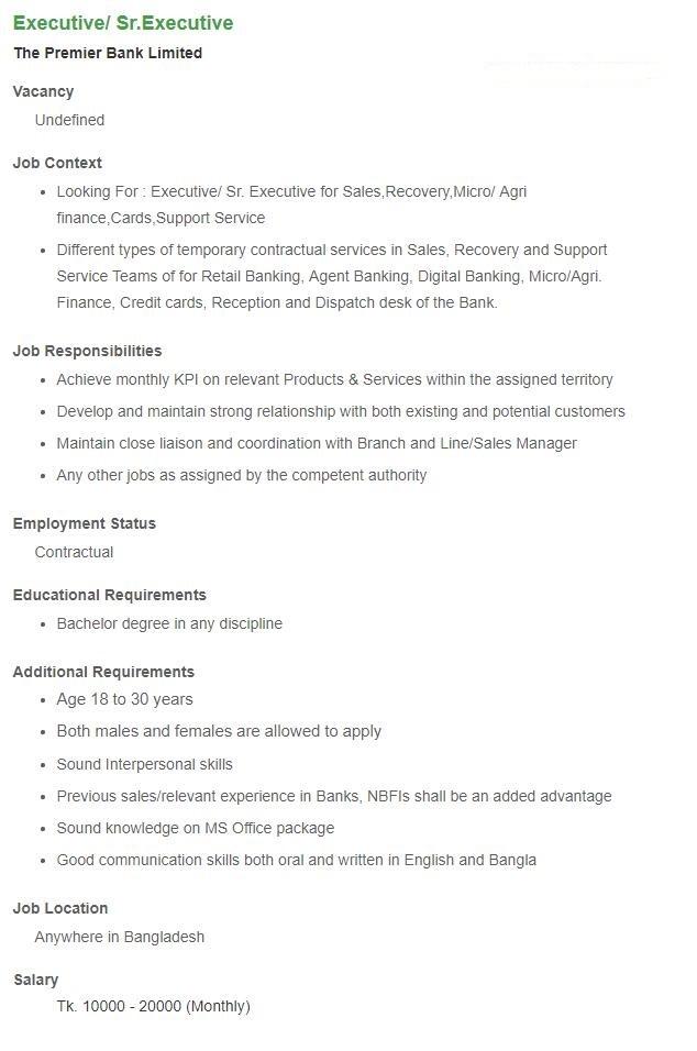 Premier Bank Limited Job Circular 2019
