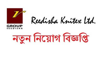 Reedisha Food & Beverage Limited Job Circular 2019