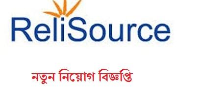 ReliSource Technologies Ltd.
