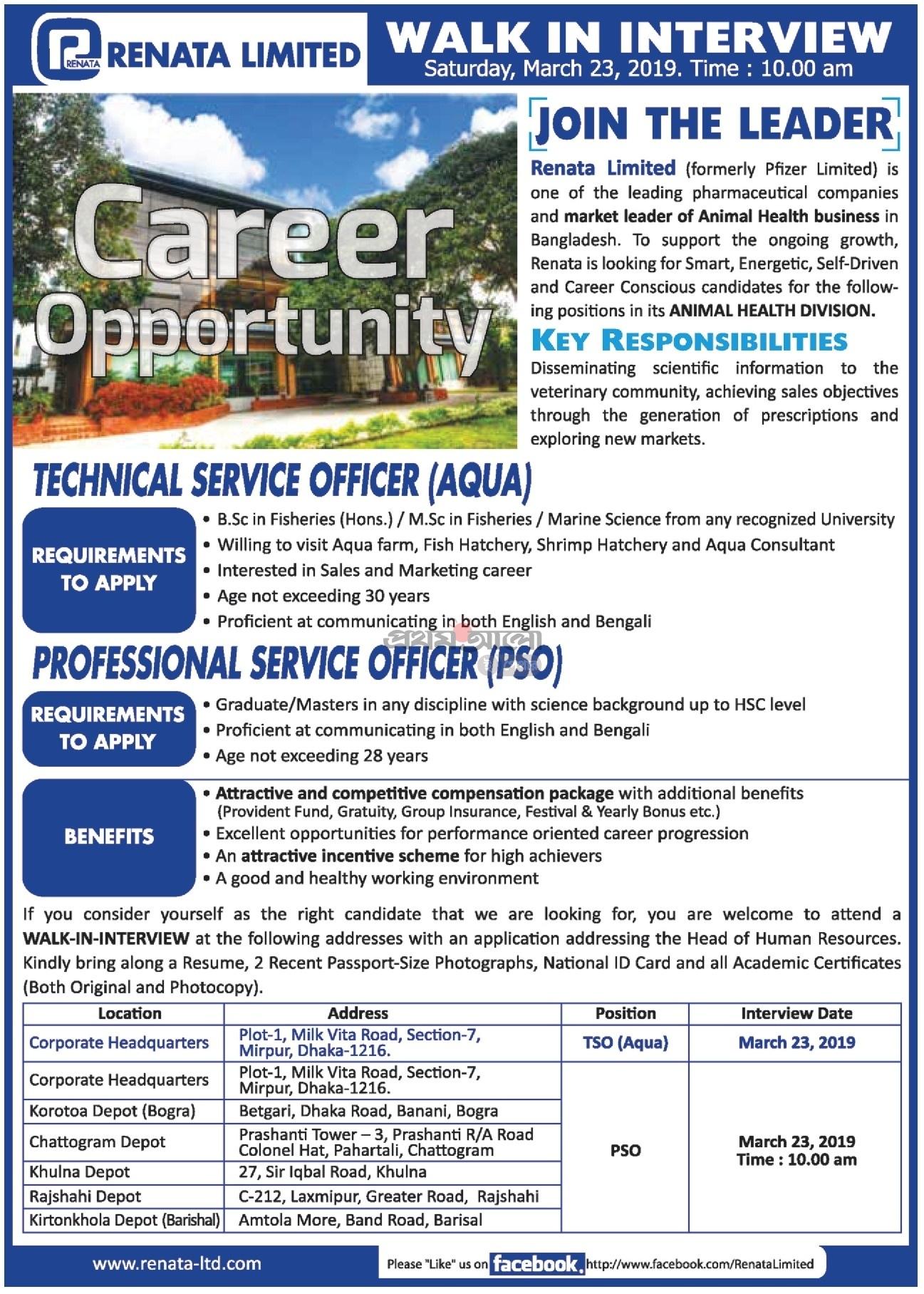 Reneta Limited Job Circular 2019