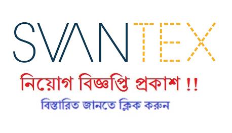 Svantex Asia Ltd Job Circular 2019