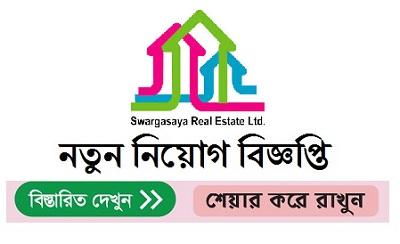 Swargasaya Real Estate Ltd Job Circular 2019