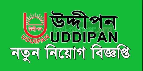UDDIPAN Job Circular 2019