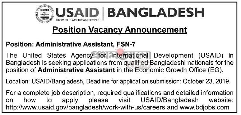 USAID Job Circular 2019