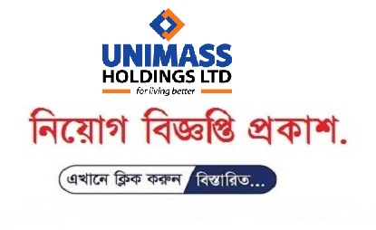 Unimass Holdings Limited Jobs Circular 2019