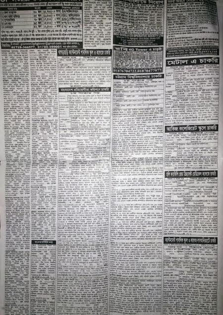 Weekly Job Newspaper 15 February 2019
