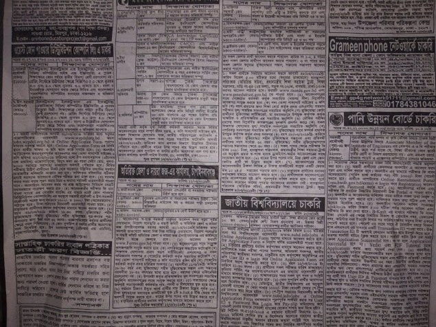 Weekly Jobs Newspaper 15 March 2019