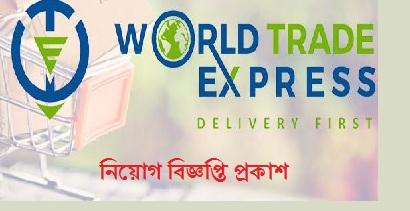 World Trade Express Jobds Circular 2019