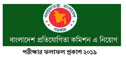 Bangladesh Competition Commission CCB Result 2019