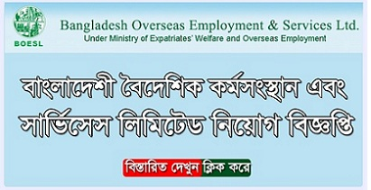 Bangladesh Overseas Employment and Services Ltd