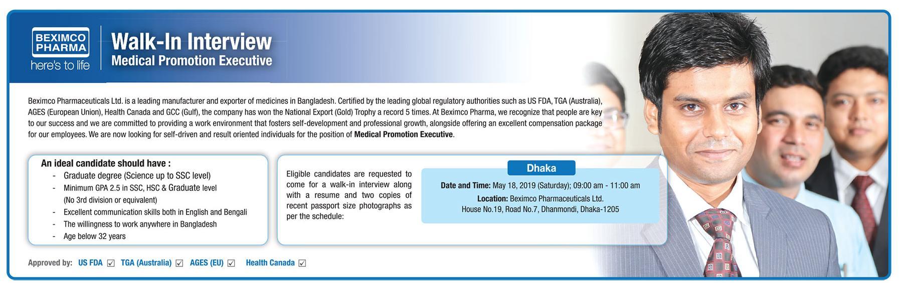 Beximco Pharma Job Circular 2019