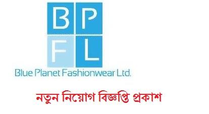 Blue Planet Fashionwear Ltd Jobs Circular 2019