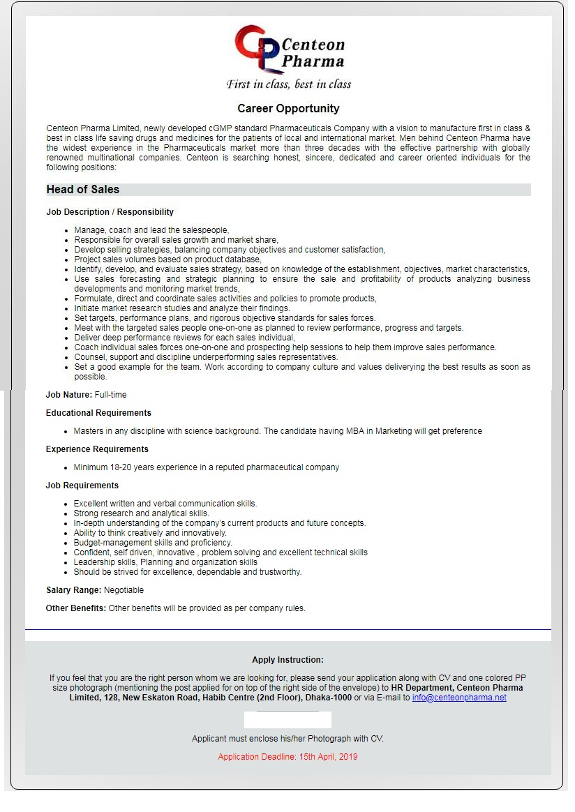 Centeon Pharma Limited Job Circular 2019| BD Jobs Careers
