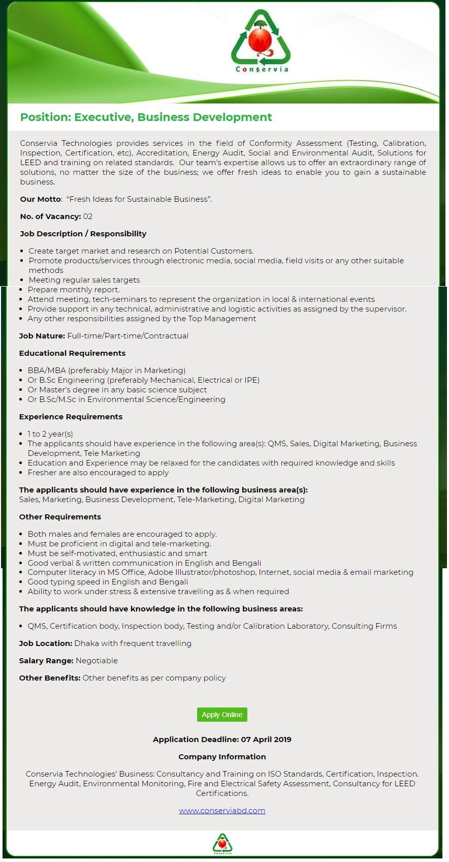 Conservia Technologies Job Circular 2019 Bd Jobs Careers