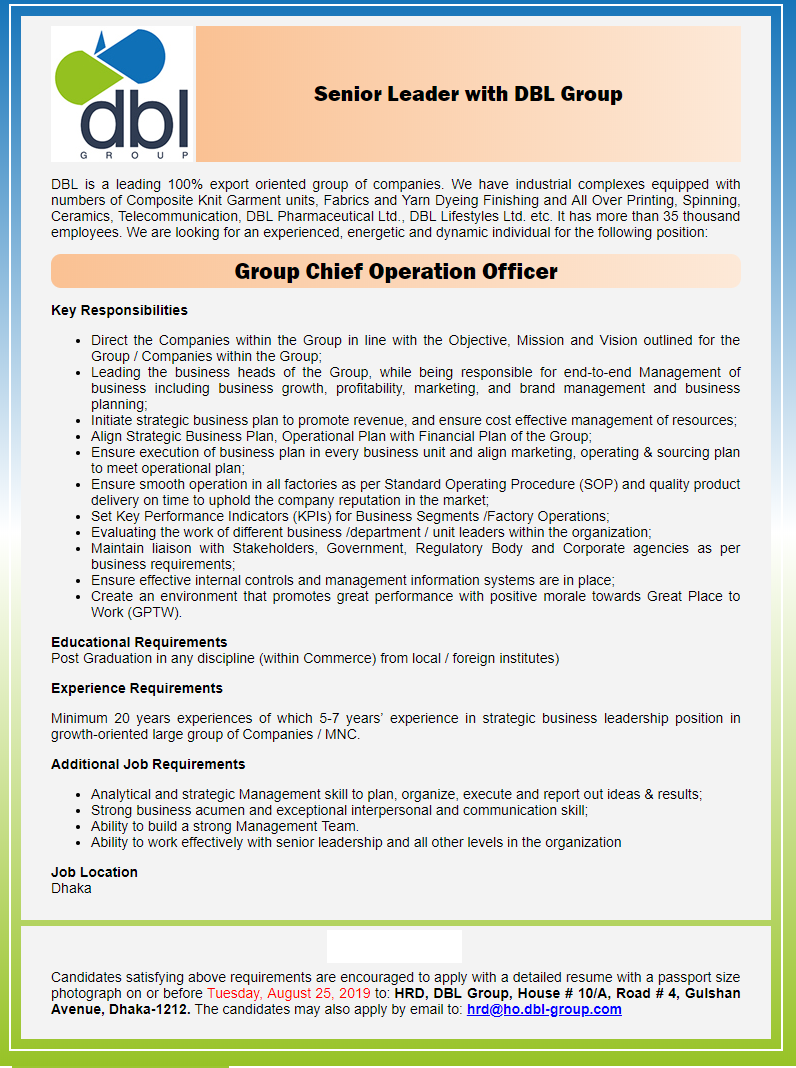 DBL GROUP Job Circular 2019| BD Jobs Careers