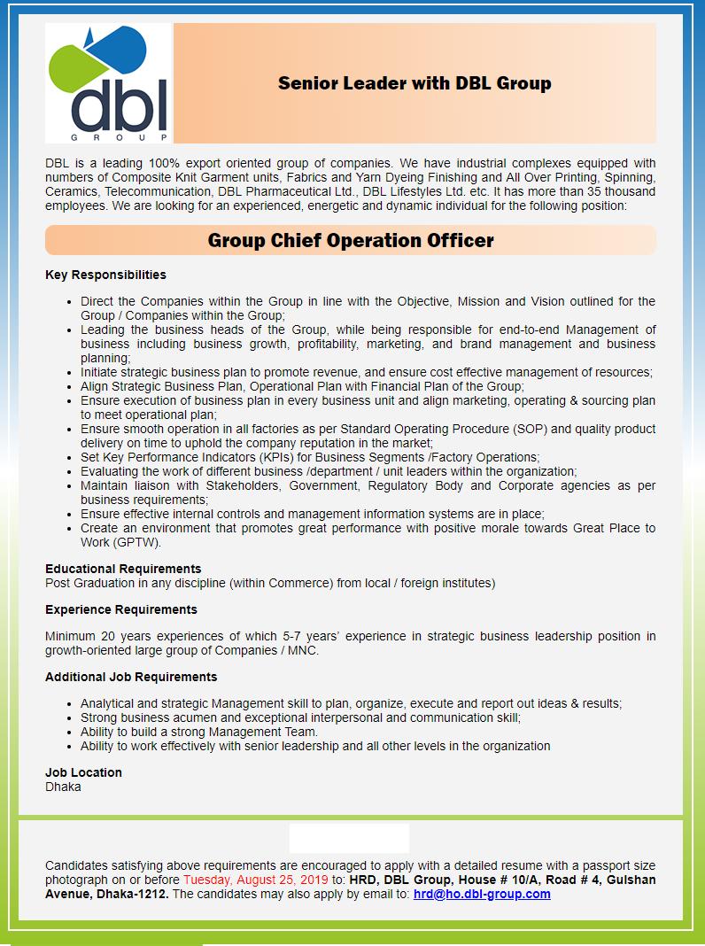 DBL GROUP Job Circular 2019