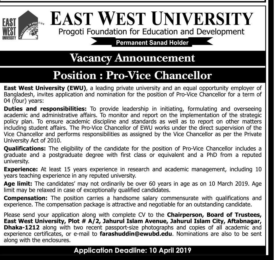 East West University Job Circular 2019