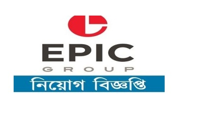 EPIC Group Job Circular 2019