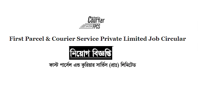 First Parcel & Courier Service Private Limited Jobs Circular 2019