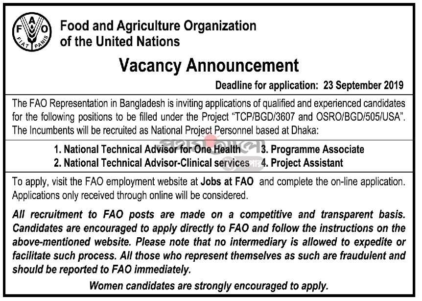 Food and Agriculture Organization of the United Nations Job Circular 2019