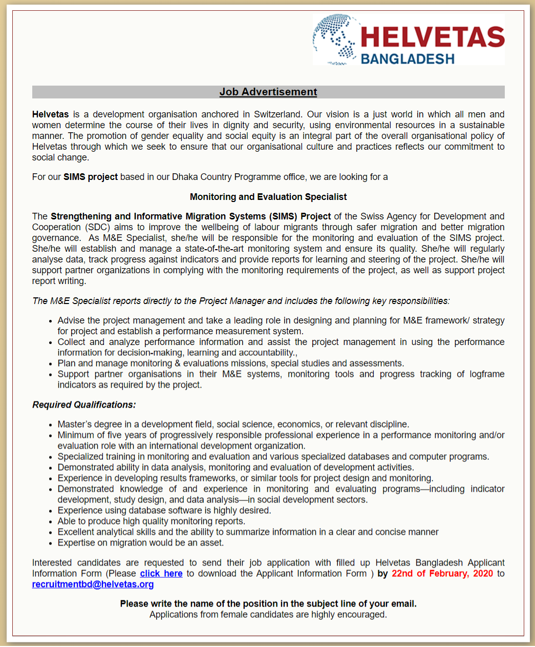 HELVETAS Swiss Intercooperation Job Circular 2020