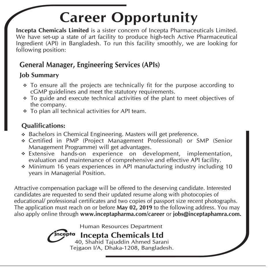 Incepta Pharmaceuticals Limited Job Circular 2019