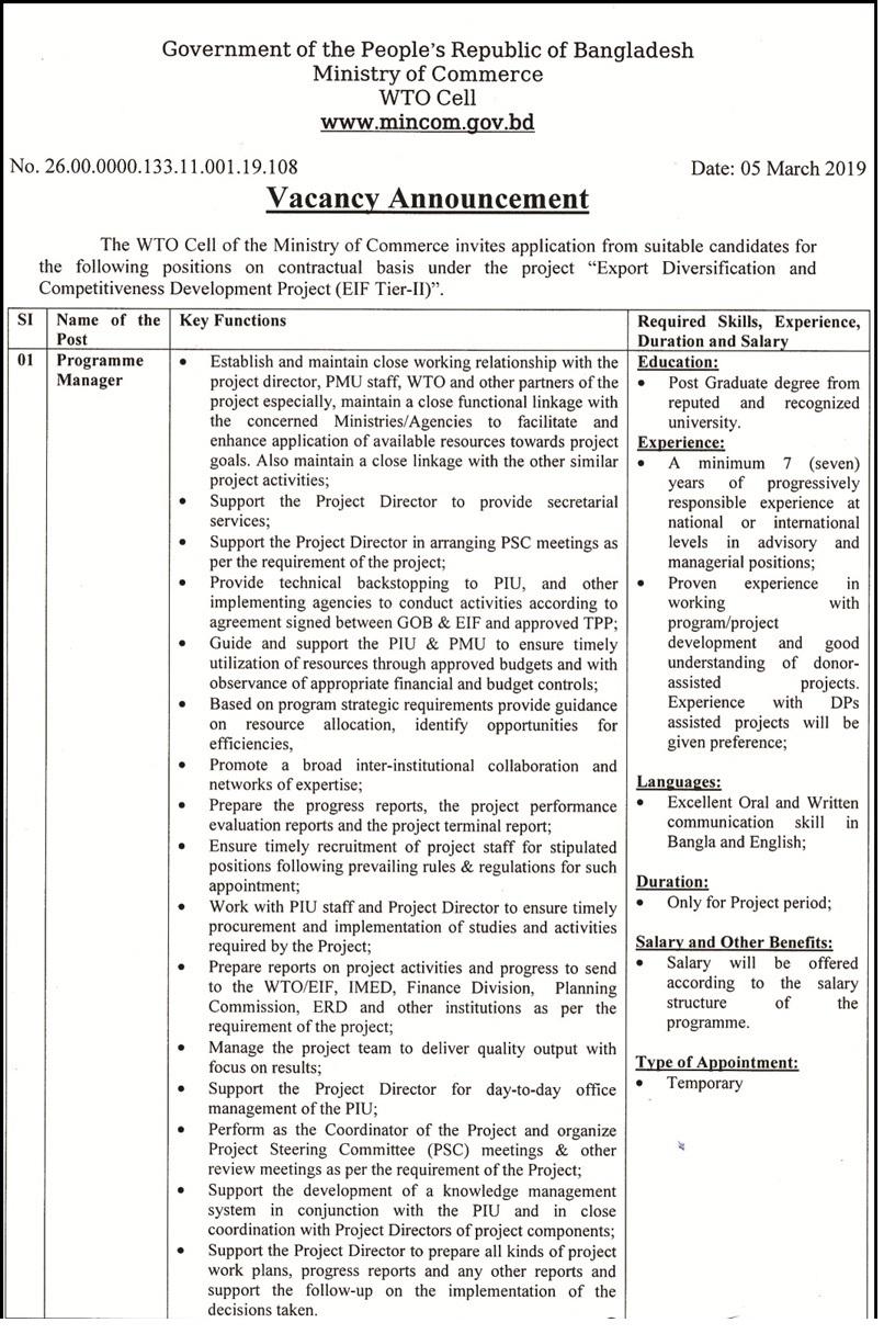 Ministry of Commerce mincom Job Circular 2019
