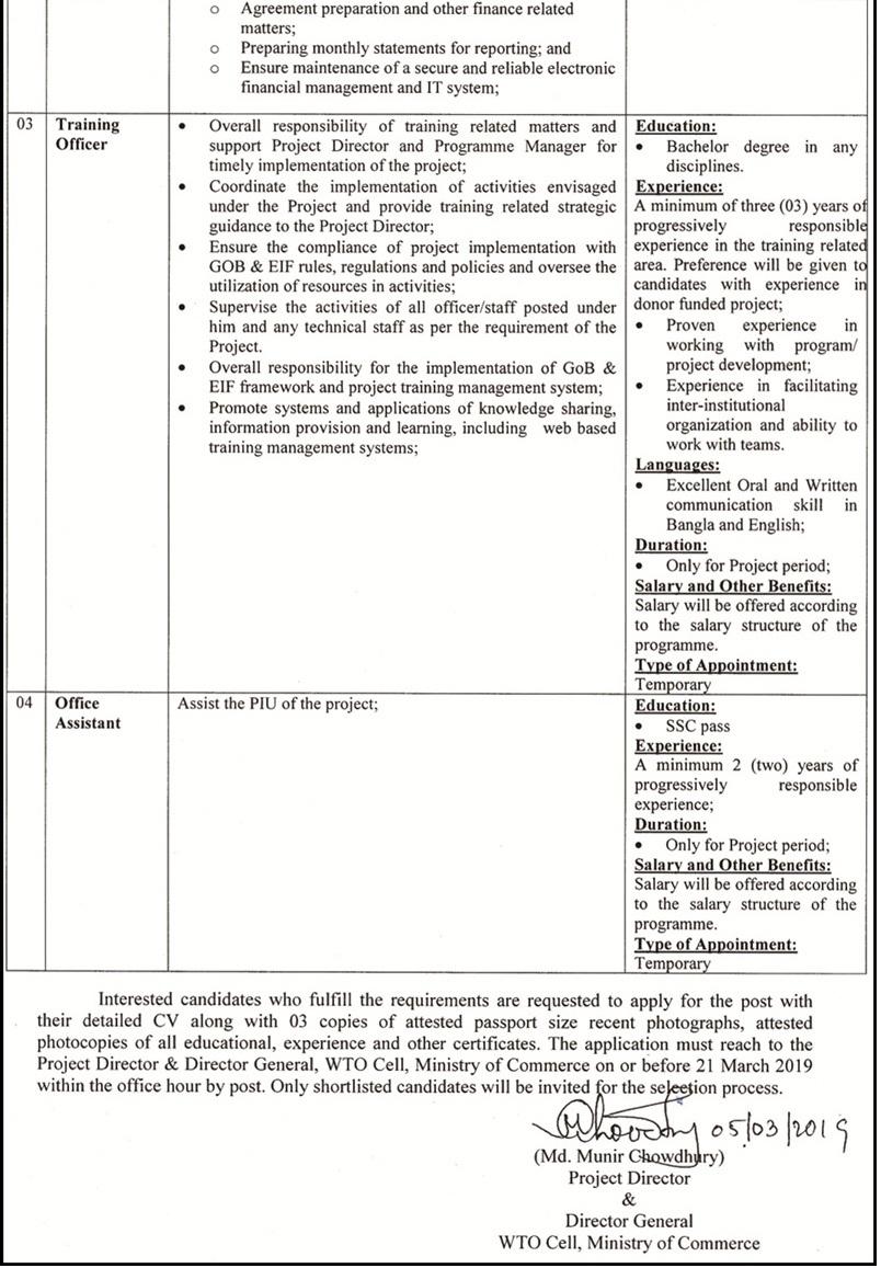 Ministry of Commerce mincom Job Circular 3