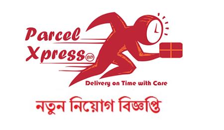 Parcel Xpress BD Job Circular 2019