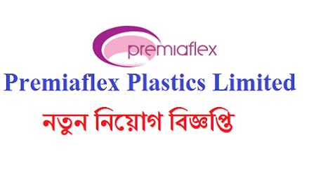 PremiaFLex Plastics Limited Job Circular 2019 has been published by their authority in daily online job portal and to get from the best jobs circular and education doorway website in BD Jobs Careers. Well, we would like to inform you that, Premiaflex Plastics Limited is a private limited company that manufacture all kinds of flexible packaging materials. Anyway, good news is, recently the company looking various positions new job holder for their organization However, if you are interested private company job news, this job is good one. Well, you can see this job full details by given BD Jobs Careers then if you think you are right candidate after that to submit your application by maintain their procedure. ■ Job Summary ■ Organization Name: PremiaFLex Plastics Limited ■ Post Position Name: Assistant Manager, Admin & HR ■ Posted On: 26 March 2019 ■ Application Deadline: Application Deadline: 7 April , 2019 ■ Salary: Negotiable ■ Educational Requirements: See Job Circular Image ■ Experience Requirements: See Job Circular Image ■ Number of Job Vacancy: 01 ■ Age Limit for Jobs: See Job Circular Image ■ Jobs Location: Anywhere in Bangladesh. ■ Job Source: bdjobs.com ■ Job Nature: Full-time ■ Website: Private Company Job ■ Employment Type: Permanent Job ■ Applying Procedure: By Apply bdjobs.com See PremiaFLex Plastics Limited Job Circular 2019 If you want to more company jobs circular in regularly to connect with BD Jobs Careers. We have been providing all types recent job advertisement such as government jobs in Bangladesh 2019, private job circular 2019 in Bangladesh, recent bank jobs in Bangladesh, international organization jobs in Bangladesh, multinational company job circular in Bangladesh, private and government university jobs in Bangladesh, online newspaper jobs in Bangladesh and more for people. Just visit in regularly to also keep connected with us as well as like our Facebook Page and Join with Facebook Group. Hopefully you will be huge benefited by publishin