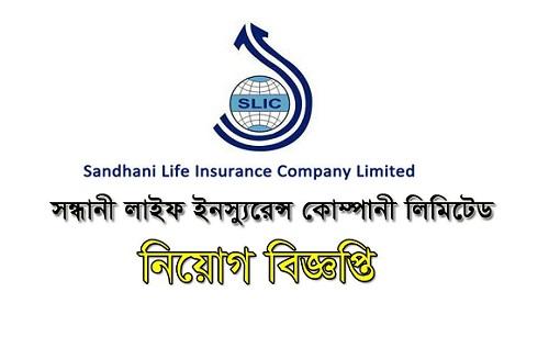 Sandhani Life Insurance Co. Ltd Job Circular 2021