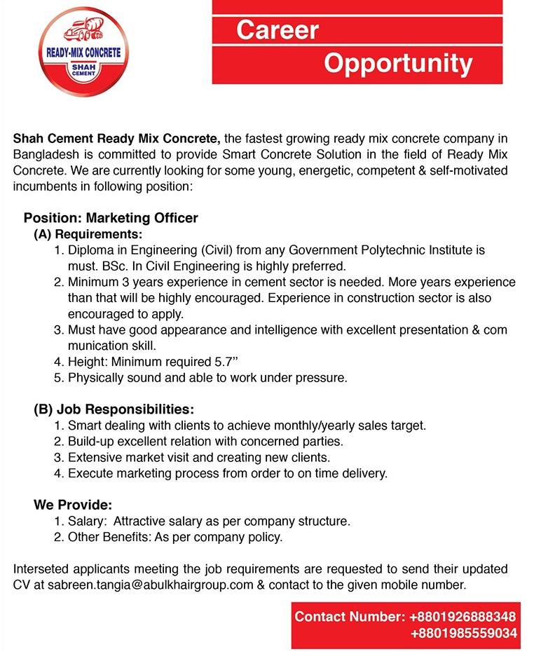 Shah Cement Industries Limited Jobs Circular 2020