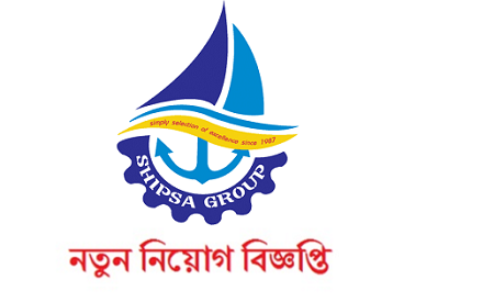 Shipsa Group Job Circular