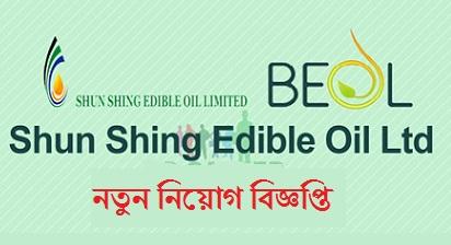 Shun Shing Edible Oil Limited (SSEOL) Job Circular 2019