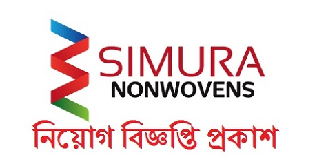 Simura Group Job Circular 2019