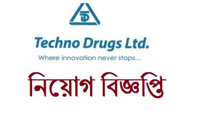 Techno Drugs Limited Job Circular 2019