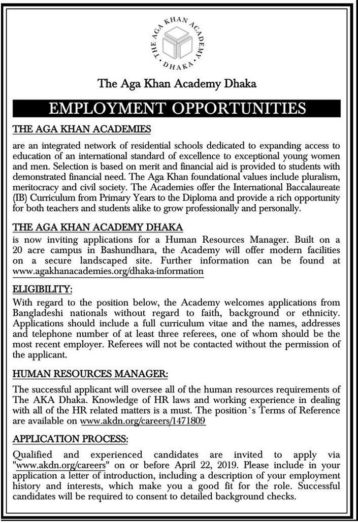 The Aga Khan Academy Dhaka Job Circular 2019