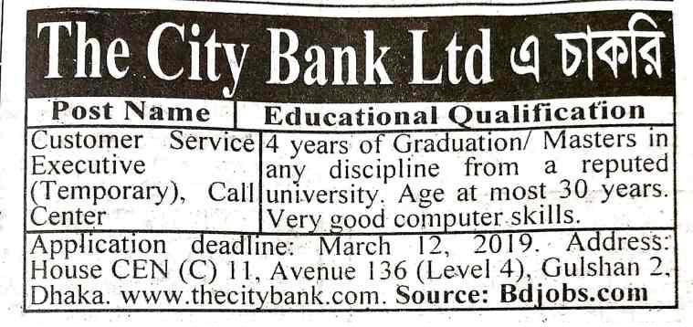 The City Bank Limited Job Circular 2019