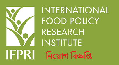 The International Food Policy Research Institute (IFPRI)Jobs Circular 2019