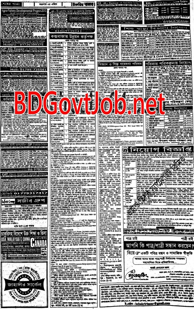 Weekly Jobs Newspaper 5 April 2019
