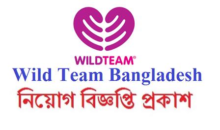 WildTeam Job Circular 2019