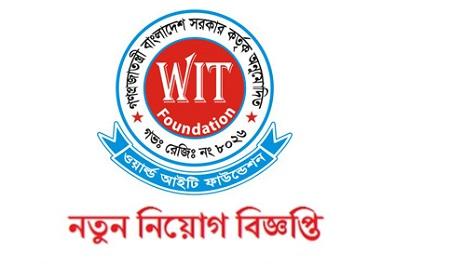 World Information Technology Foundation Job Circular 2019