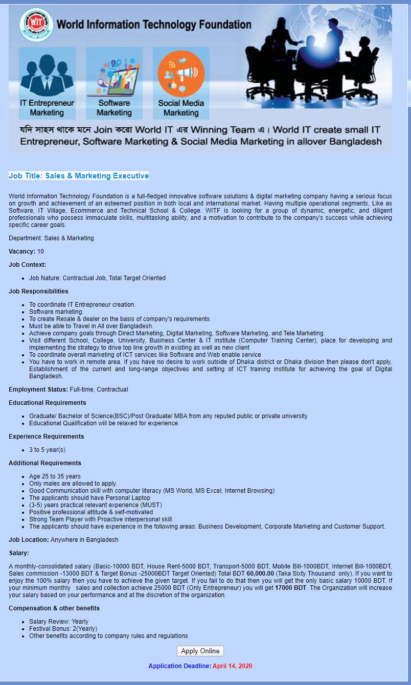 World Information Technology Foundation Job Circular 2020