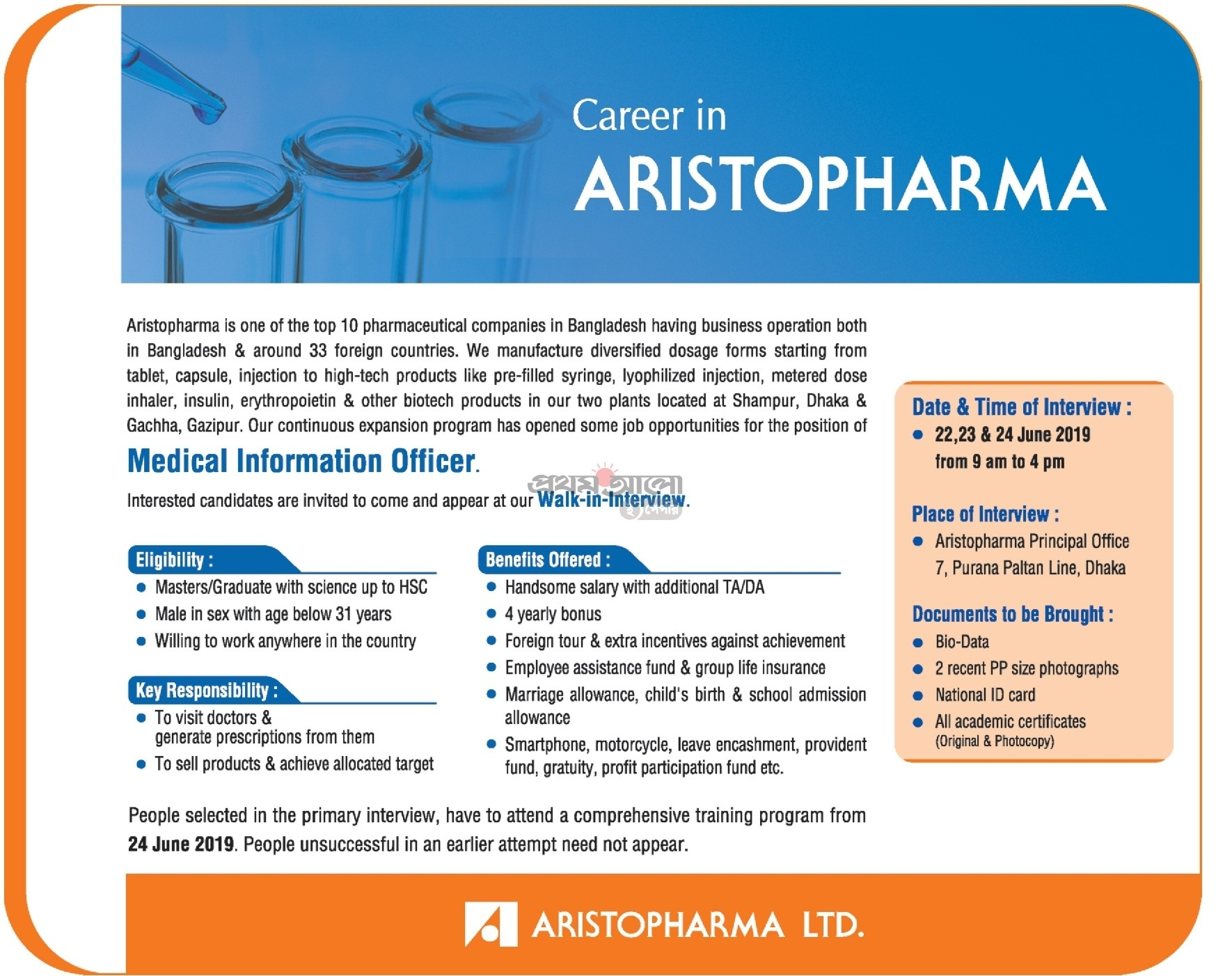 Aristopharma Job Circular 2019