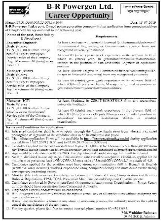 BR Powergen Ltd Job circular 2019
