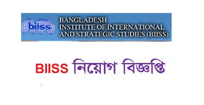 Bangladesh Institute of International and Strategic Studies